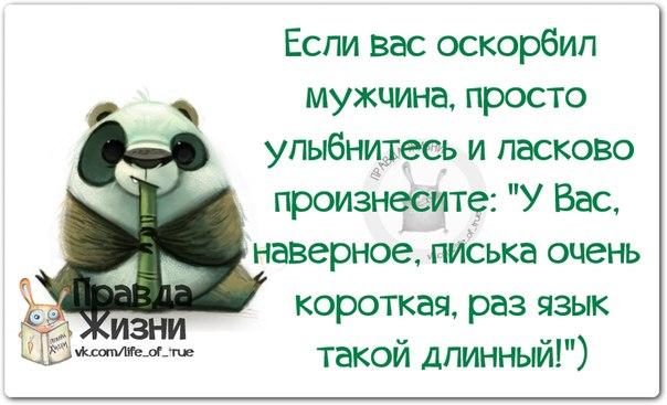 1411671209_frazki-11 (604x367, 183Kb)