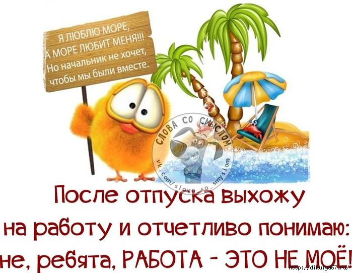 iTpu8PVG7K0 (700x542, 257Kb)