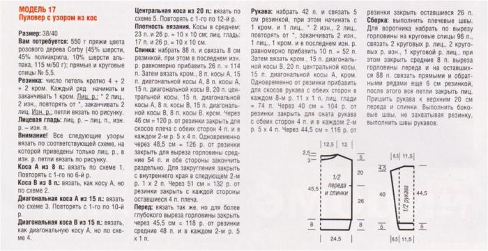 Fiksavimas1 (700x361, 438Kb)