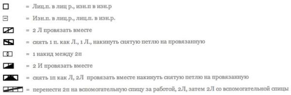 1408799929_oboznacheniya (600x196, 53Kb)