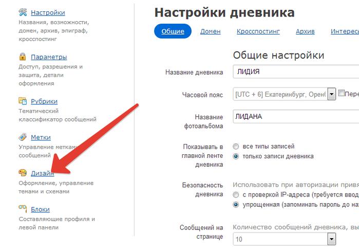 4847361_20140827_161940_Dnevniki_LiveInternet__Nastroiki_Opera (700x488, 137Kb)