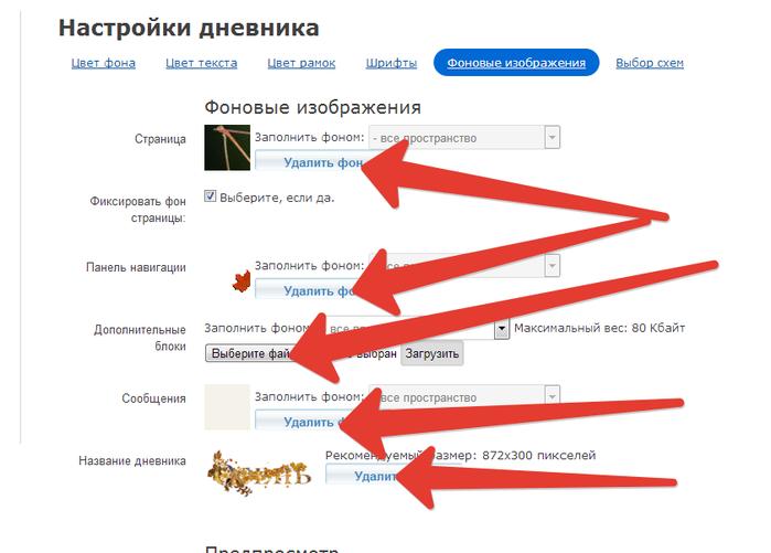 4847361_20140827_162046_Dnevniki_LiveInternet__Nastroiki_Opera (700x501, 124Kb)
