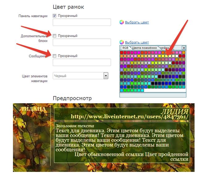 4847361_20140827_163930_Dnevniki_LiveInternet__Nastroiki_Opera (700x566, 345Kb)