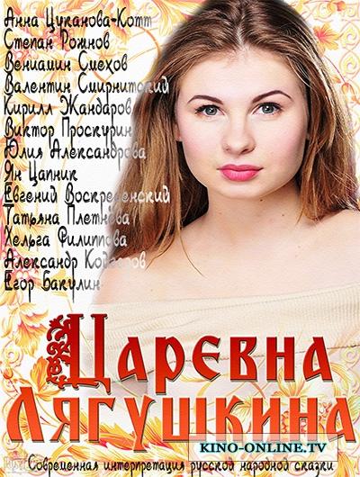1408980376_carevna-lyagushkina (400x530, 256Kb)