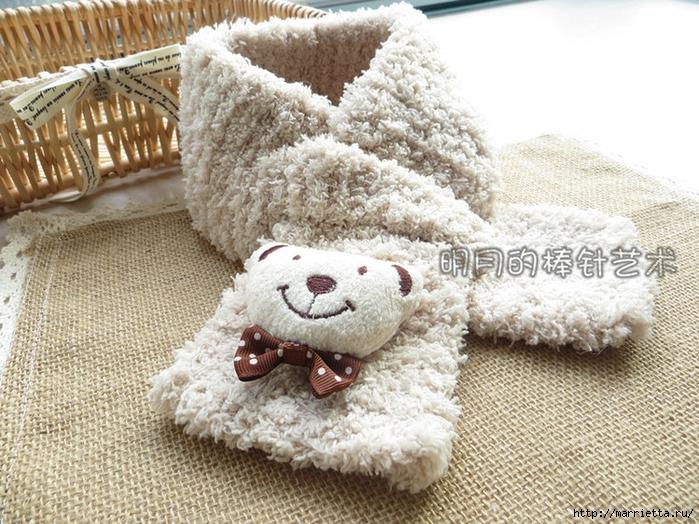 детский шарф спицами с игрушкой (3) (700x524, 366Kb)