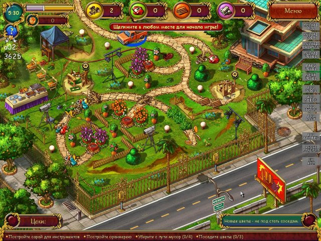 gardens-inc-2-the-road-to-fame-collectors-edition-screenshot2 (640x480, 519Kb)