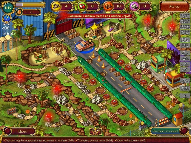 gardens-inc-2-the-road-to-fame-collectors-edition-screenshot6 (640x480, 537Kb)