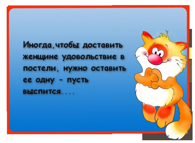 3821971_ (640x470, 262Kb)