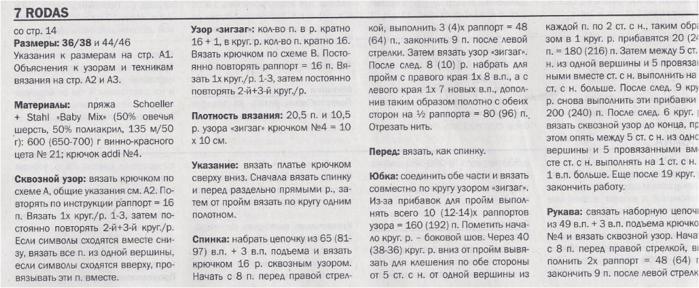 Fiksavimas (700x288, 360Kb)
