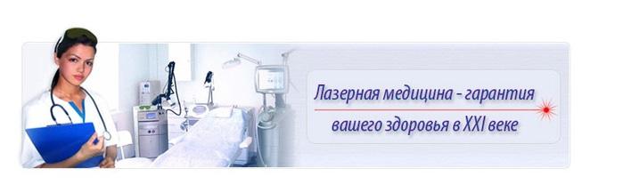 4524271_1007111397 (700x208, 33Kb)