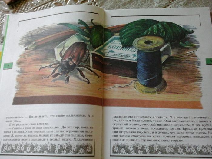 С мышкой русская народная сказка читать