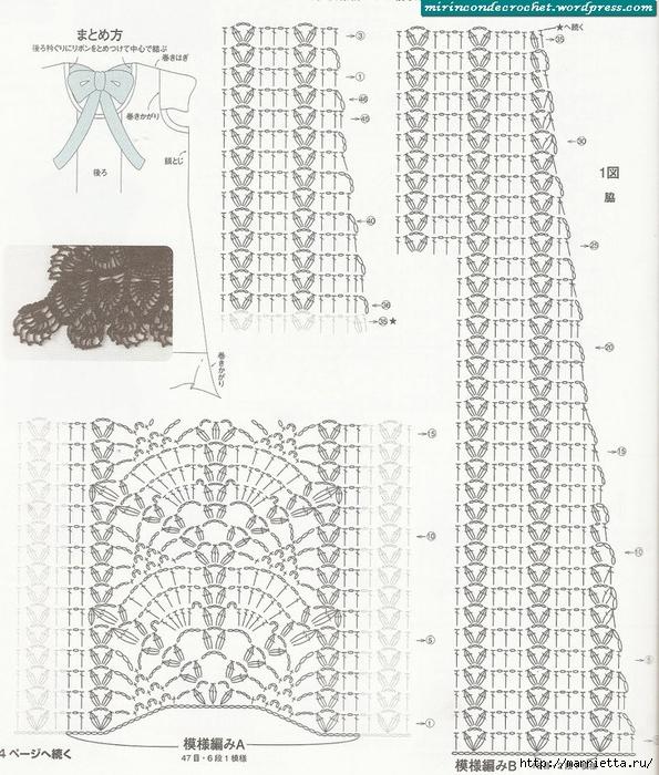Вязание крючком. Золотое платье (2) (595x700, 350Kb)