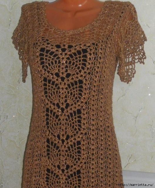 Вязание крючком. Золотое платье (528x639, 274Kb)