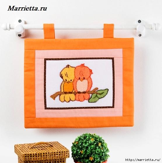 Детское текстильное панно с вышивкой птичек (555x558, 158Kb)