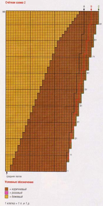 m_024-2 (350x700, 309Kb)