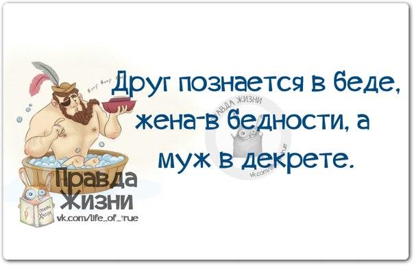 1411583833_frazki-25 (604x387, 136Kb)