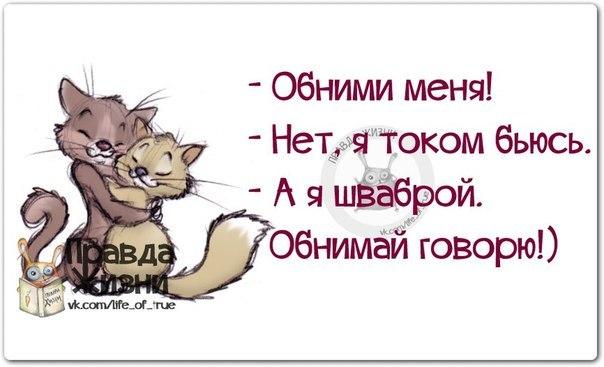1411583847_frazki-7 (604x367, 137Kb)