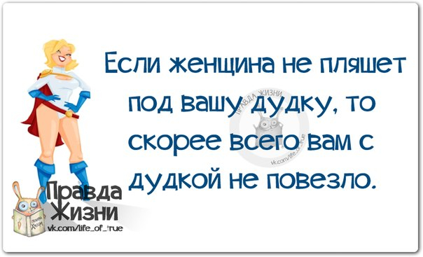 1411583852_frazki-17 (604x367, 151Kb)