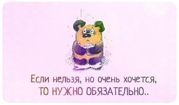 1411583862_frazki-16 (604x356, 112Kb)