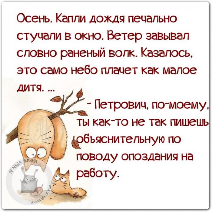 1411583871_frazki-4 (700x700, 402Kb)