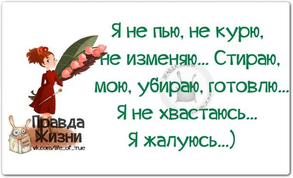 1411583934_frazki-13 (604x367, 154Kb)