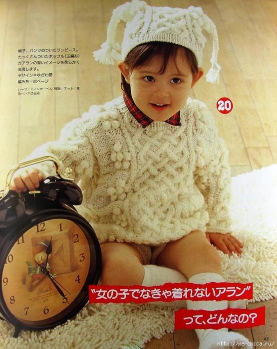 4979645_64_ondori_babys_909543 (555x700, 318Kb)