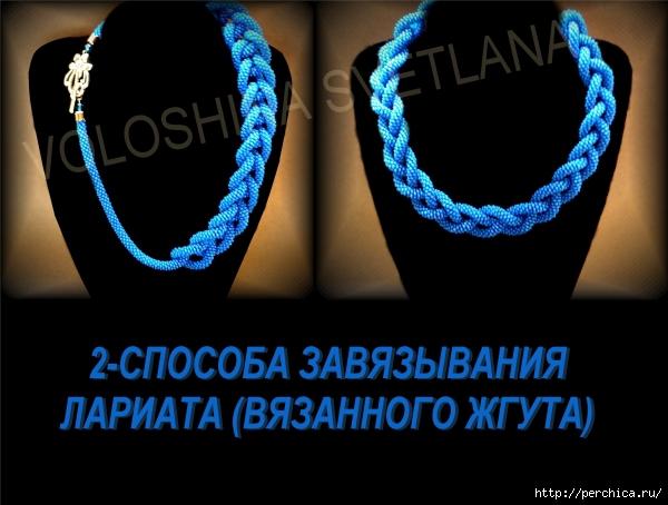 4979645_hfz9i5xdiqbi (600x454, 153Kb)