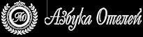 logo (205x54, 14Kb)