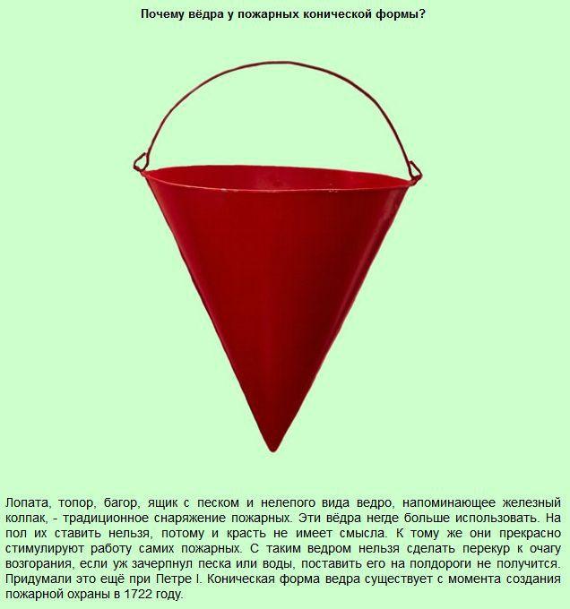 http://img0.liveinternet.ru/images/attach/c/11/116/850/116850764_00055abc19ce0381c21946cb876cb6b.jpg