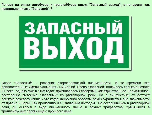 http://img0.liveinternet.ru/images/attach/c/11/116/850/116850766_00071e950a27698d3c22ee418512948.jpg