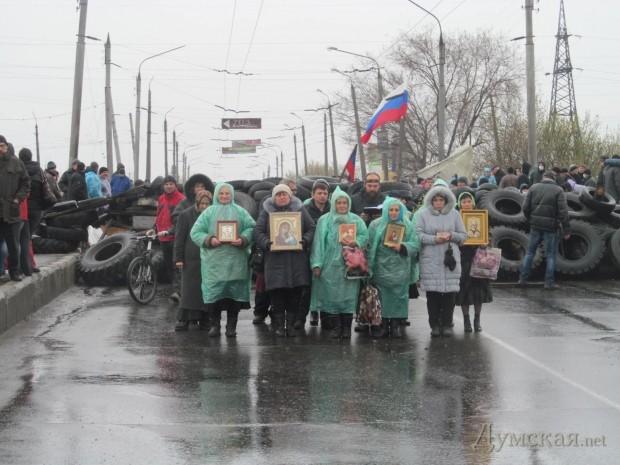 Две женщины подорвались на растяжке в Марьинке - Цензор.НЕТ 3959