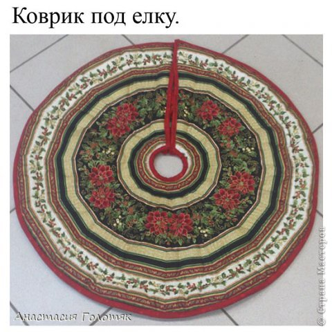 kovrik_amerik_malenkiy (480x480, 219Kb)