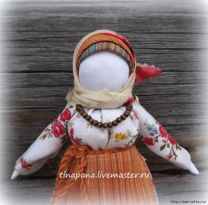 Как сшить народную традиционную куклу Рябинку (16) (700x690, 337Kb)