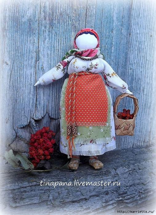 Как сшить народную традиционную куклу (2) (507x700, 376Kb)