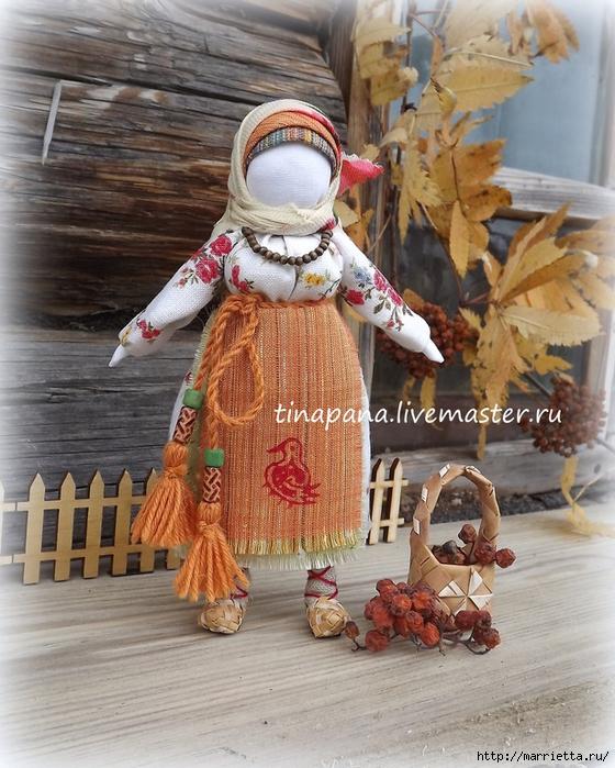 Как сшить народную традиционную куклу (5) (560x700, 334Kb)
