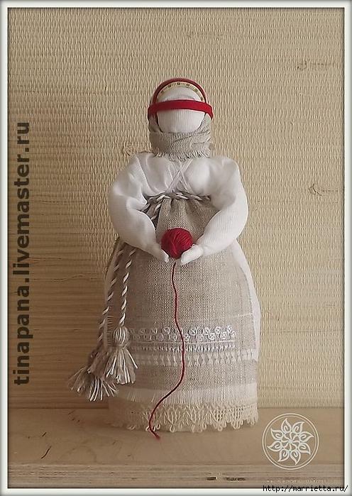 Как сшить народную традиционную куклу (8) (496x700, 285Kb)