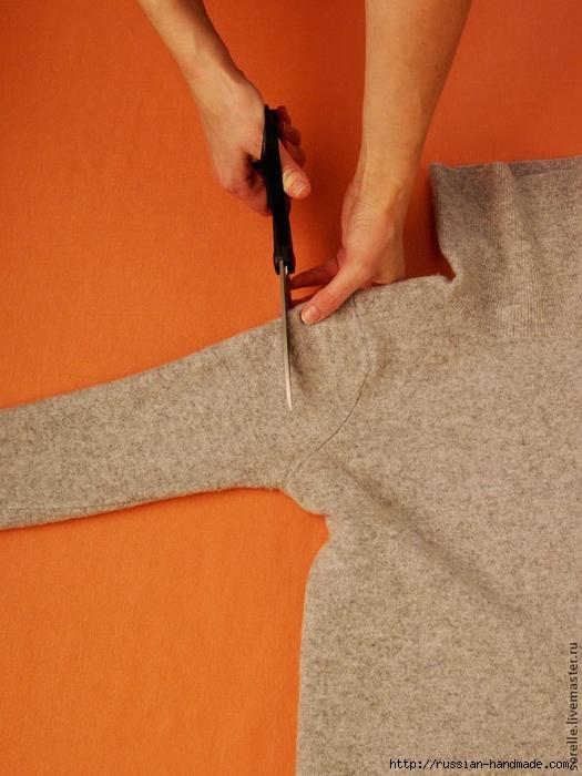 Модная переделка старого свитера (4) (525x700, 269Kb)