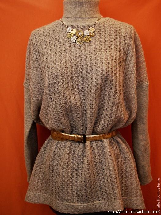Модная переделка старого свитера (6) (525x700, 344Kb)