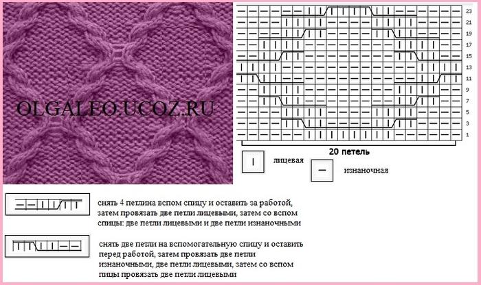 uzor_90 (700x416, 199Kb)