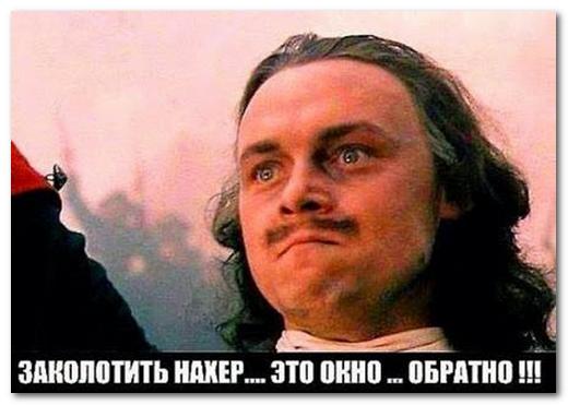 """МИД РФ назвал санкции США """"враждебными"""" и пообещал ответные, """"не зеркальные"""" меры - Цензор.НЕТ 1982"""