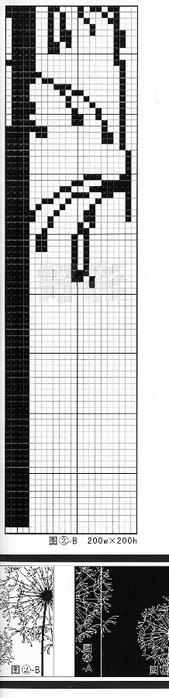 8 (169x698, 95Kb)