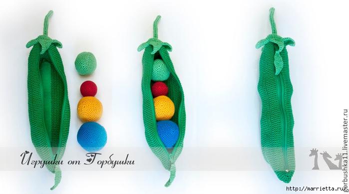 ГОРОШЕК - вяжем крючком развивающую игрушку (2) (700x389, 149Kb)