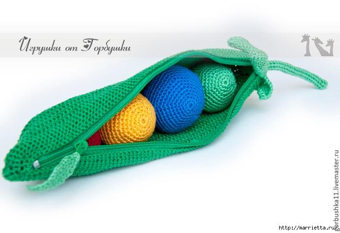 ГОРОШЕК - вяжем крючком развивающую игрушку (4) (700x478, 166Kb)
