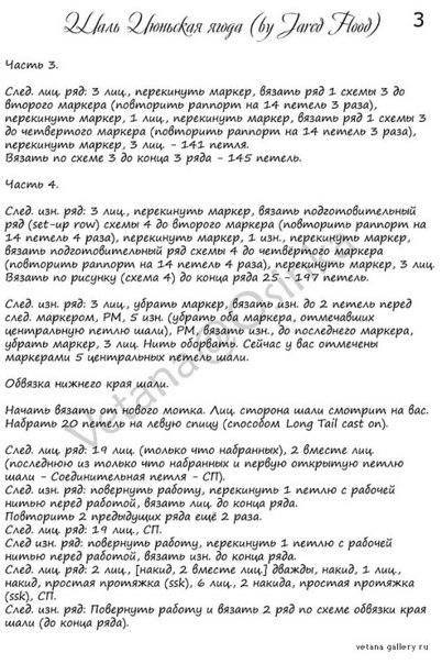 1515-1520 (402x604, 81Kb)