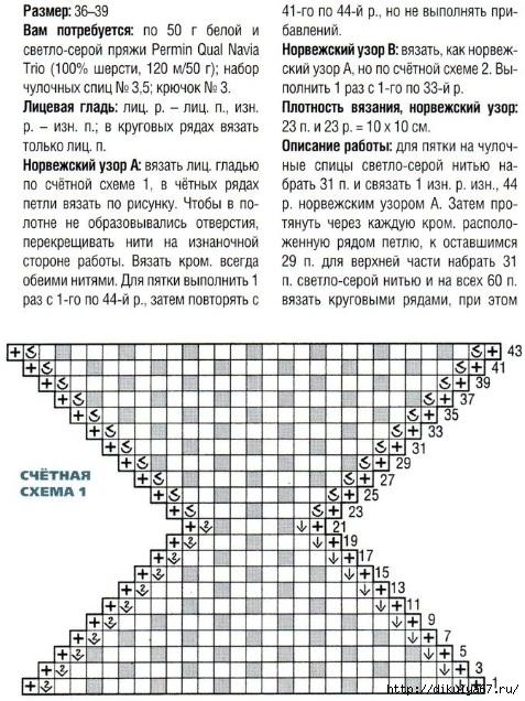 18 (477x636, 262Kb)