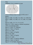 Превью 1404 (439x604, 232Kb)