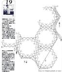 Превью 3 (600x699, 250Kb)