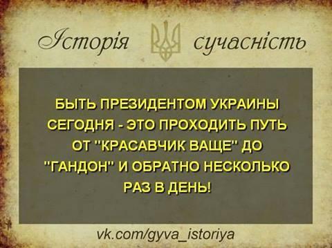 936048_687720827964999_7133447790456849000_n (480x359, 28Kb)