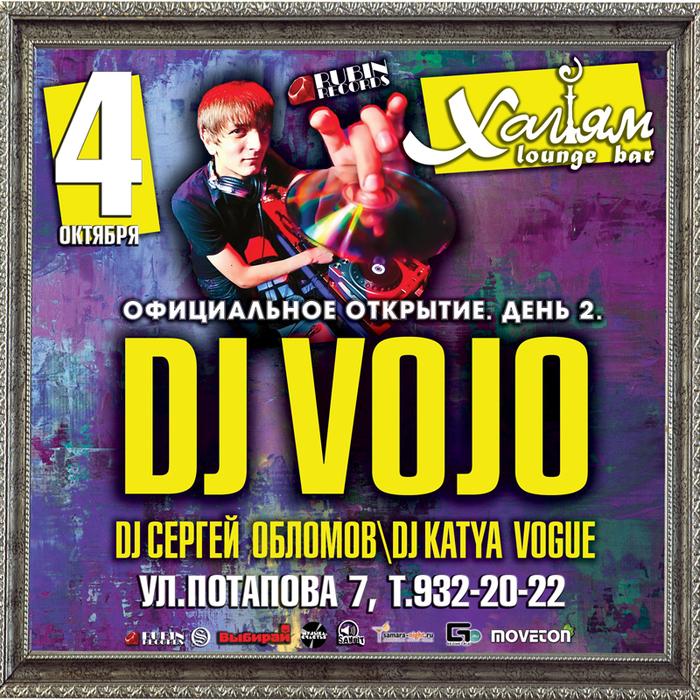 4октября-Открытие-VoJo-inet (700x700, 669Kb)