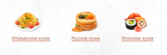 лучшие рестораны москвы/4171694_restorani_moskvi (675x225, 37Kb)